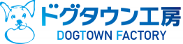 ドグタウン工房 DogTownFactory