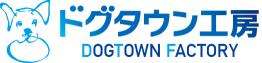 ドグタウン工房|DogTownFactory
